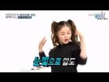 [White & Black] Weekly Idol 252 эпизод (rus)