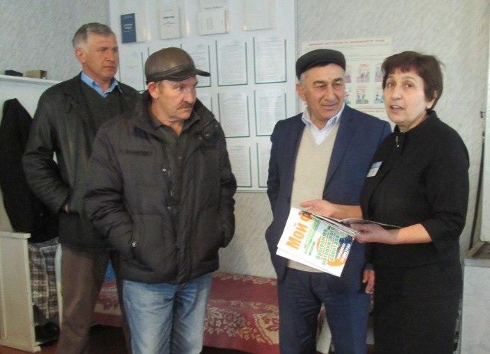 Ветеринаров Зеленчукского района проинформировали об изменениях в пенсионном законодательстве