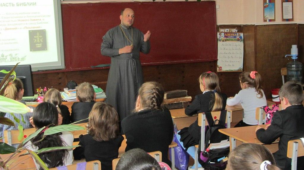 Школьникам из станицы Зеленчукской рассказали о праздновании Дня православной книги