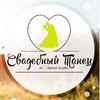 Свадебный танец Постановка Москва/Wedding dance