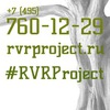Интернет-маркетинг с RVR Project. ✔