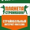 """""""Планета страйкбола"""" StrikePlanet.ru"""