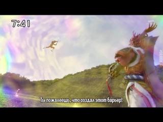 [dragonfox] Shuriken Sentai Ninninger - 42 (RUSUB)