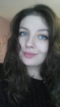 Veronika Voronko
