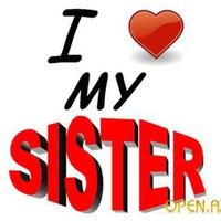 сестренка картинки я тебя люблю