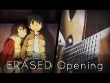 ReRe - Boku dake ga Inai Machi OP (Acoustic Guitar) (ERASED)