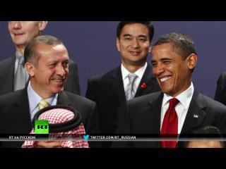 Эксперт: Турки до сих пор не могут простить США оскорбление турецких военных в 2003 году