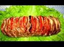 Вкусно - Мясо Запеченное в Духовке Мясная Книжка Свинина ГАРМОШКА Рецепты.