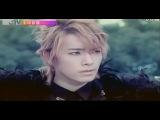 Donghae - Skip Beat OST