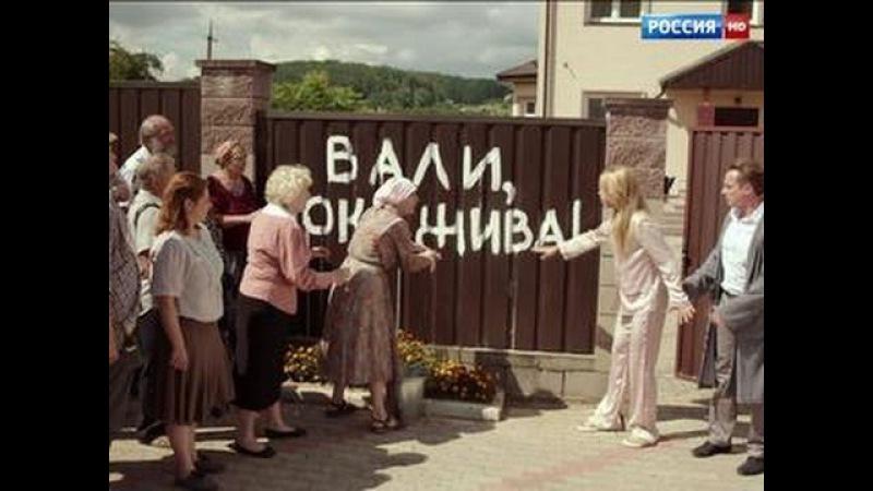 Деревенский роман. 9 серия. Мелодрама (2015) @ Русские сериалы