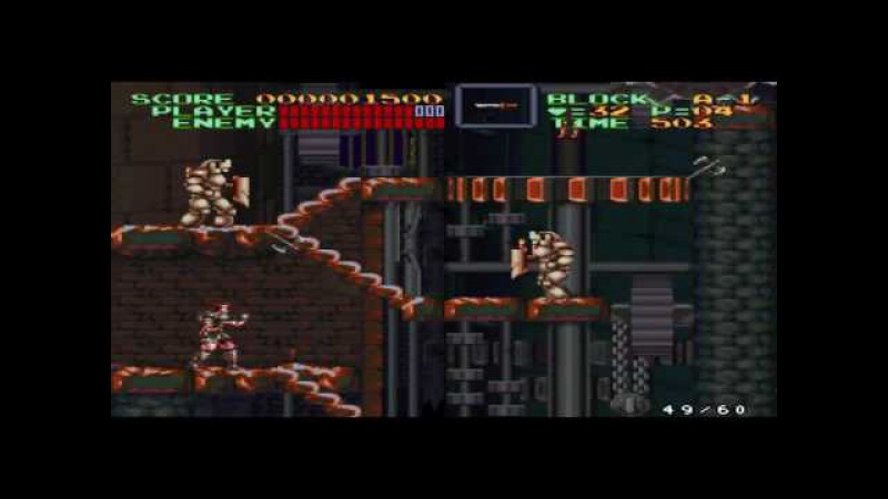 Super Castlevania IV [Snes9x], Firstrun by Azatron, PART 2
