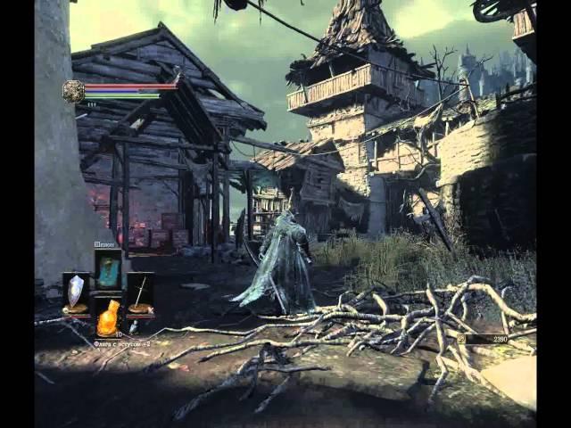 Dark Souls 3 - Как убрать чёрные полосы - Полный экран квадратных мониторов 4:3 5:4 16:10