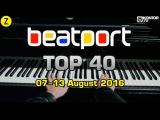 Beatport Chart TOP 40 EDM Songs &amp DJ Tracks (07-13 August 2016)