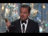 Леонардо Ди Каприо наконец-то получил свой первый «Оскар»