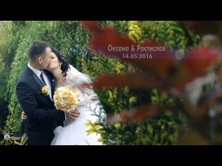 Весілля Оксана та Ростислав 14. 05. 2016