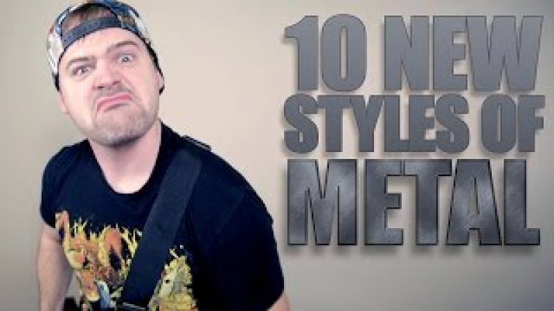 10 NEW STYLES OF METAL JARED DINES