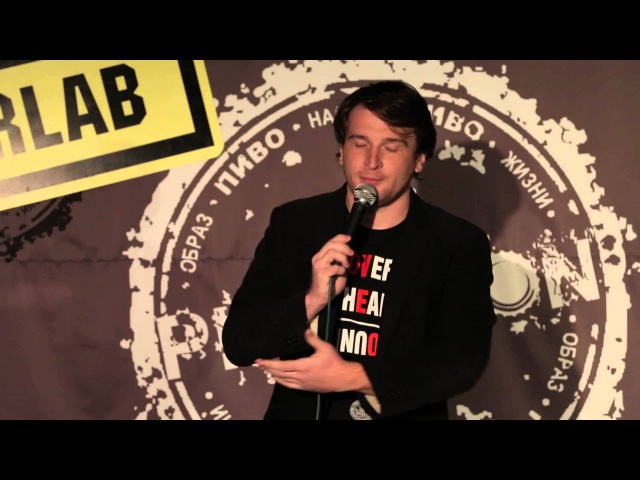Humorlab Stand Up - Александр Селин - One liner