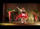 Песня Красной шапочки. ЦО №1421