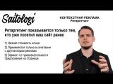 Интернет трафик на сайт #1 - контектсная реклама Директ РСЯ Эдсенс