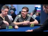 Покер 2016. ЕПТ 12 Дублин. Турнир супер хай-роллеров. Финальный стол онлайн. Часть 1