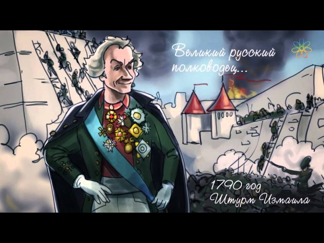 Самая большая победа (Александр Васильевич Суворов)