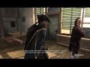 Assassin's Creed 3 Франклин о зрелых женщинах