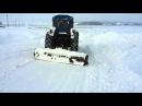 Лопата для уборки снега на трактор!