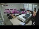 남자 아이돌의 흔한 외출준비 잭슨 '기다림 王' 등극 타인의 취향 3회