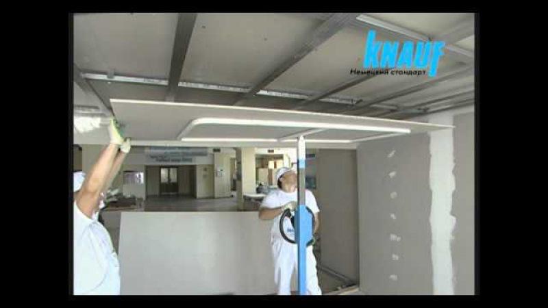 Подвесной потолок из гипсокартона двухуровневый КНАУФ П 112, технология, монтаж