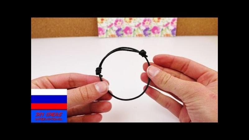 Как сделать застежку для браслета своими руками