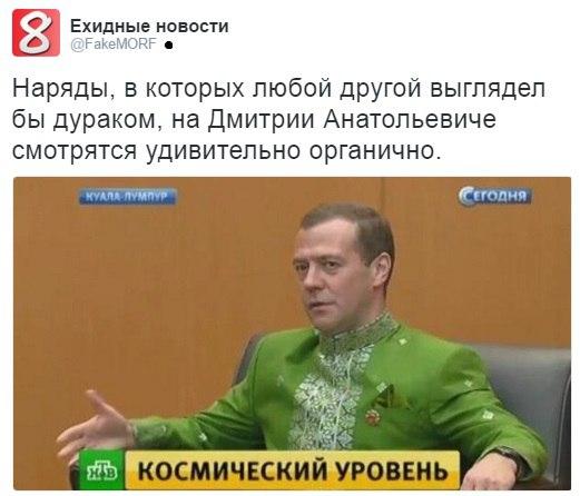 США борются не с террористами, а с политической властью Сирии, - Медведев - Цензор.НЕТ 5007