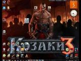 Как играть по интернету в казаки снова война