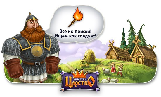 Прокофьев Евгений | Новосибирск