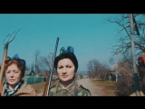 Лісапетний батальйон Давай,баби,давай!... - YouTube_0_1451057378957