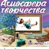 """""""ЛАРЕЦ"""" ВСЕ ДЛЯ РУКОДЕЛИЯ"""