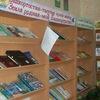 Калмашбашевская сельская библиотека