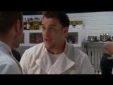 Сериал «Секреты на кухне» Kitchen Confidential сезон 1 серия 2