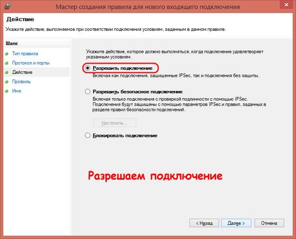 Как создать сервер с открытым портом - Vendservice.ru