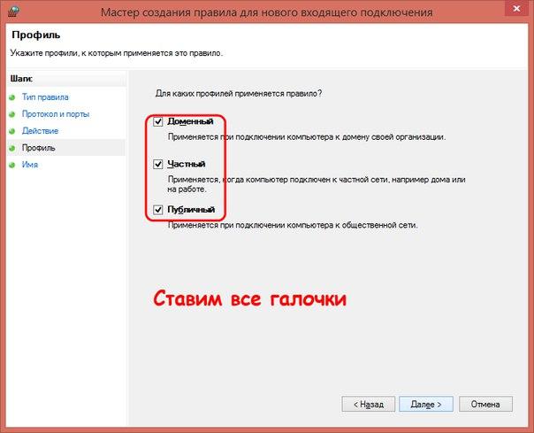 Как создать сервер с открытым портом