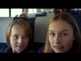Фильм Визит Ужасы ( 2015) Смотреть онлайн
