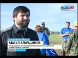 Смоленские поисковики передали медальон дагестанского бойца наследникам