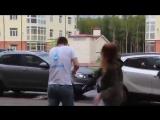 Девушка ошиблась машиной парня (6 sec)