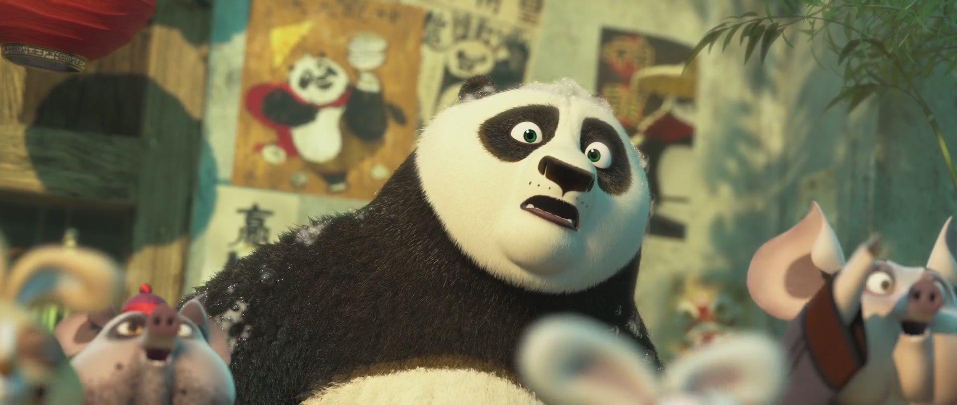 Удивление кунг-фу панды