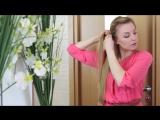Как заплести объёмную, толстую косу
