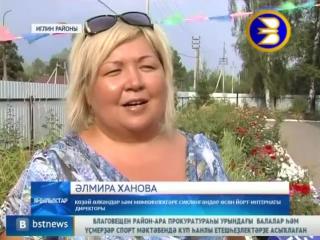 Новости в селе крымском луганской области