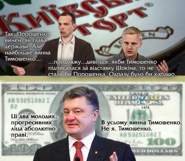 """Егор Соболев: """"Я написал обращение в агентство по предотвращению коррупции с просьбой провести мониторинг образа жизни Тимошенко"""" - Цензор.НЕТ 3180"""
