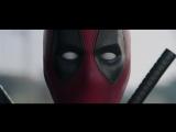Дэдпул  - Трейлер нового фильма от Marvel