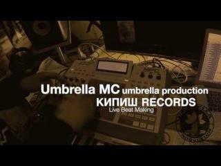 Umbrella MC Live Beat Making Akai MPC Renaissance Делаю бит