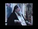 Propovedi о.Кирилла (Михличенко)