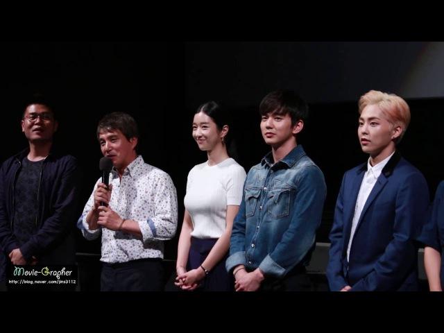 160704 봉이 김선달 VIP시사회 무대인사 직캠 유승호 시우민 라미란 연우진 전석호 4